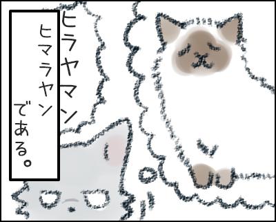 001_04