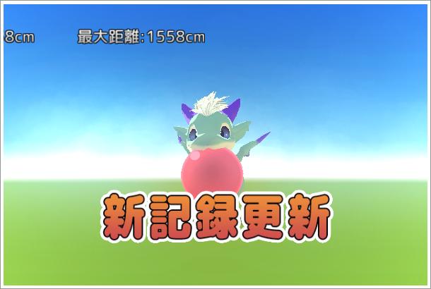 un_sinkiroku