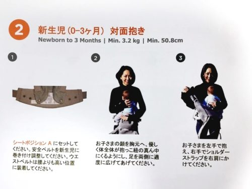 新生児_対面抱き1