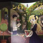 シャドーハウス3巻の表紙の謎【これって何??】