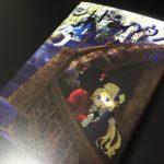 シャドーハウス第78話【ふたりの答え】の感想・ネタバレ注意